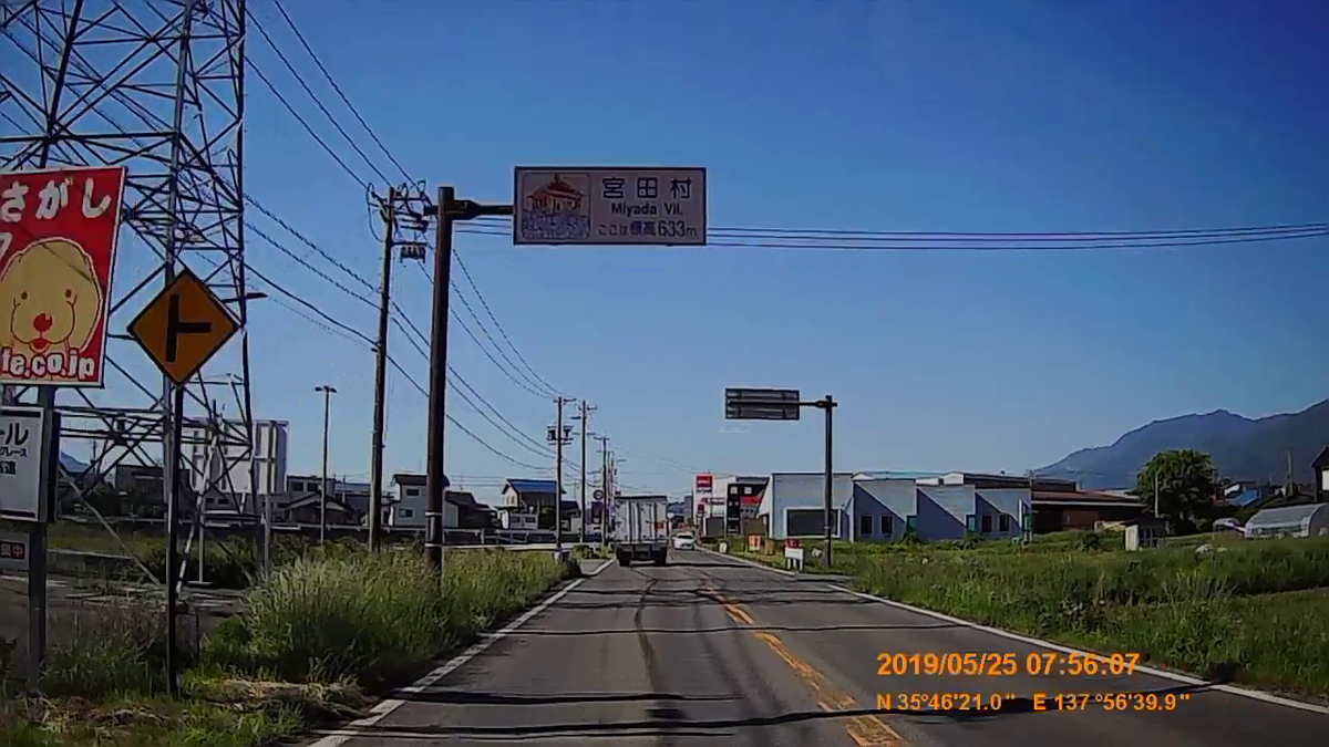 f:id:japan_route:20190724201327j:plain