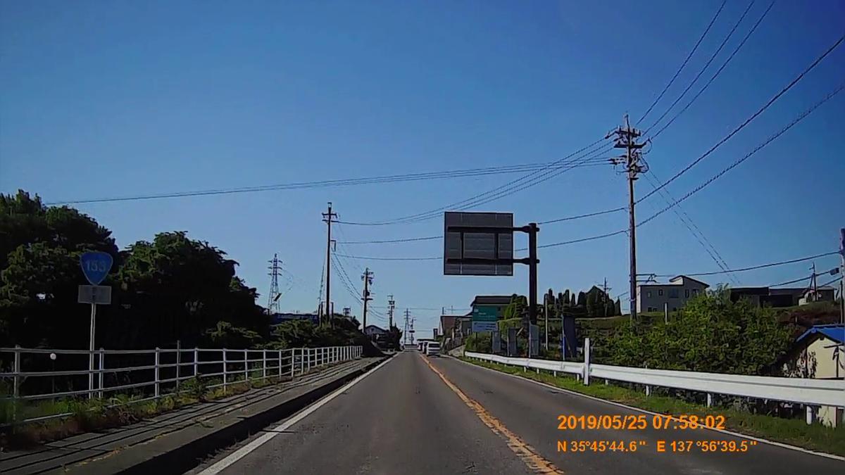f:id:japan_route:20190724201338j:plain