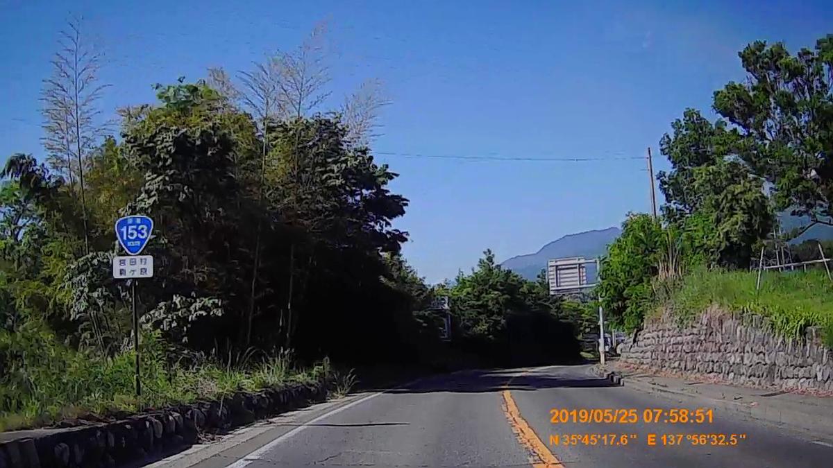 f:id:japan_route:20190724201346j:plain