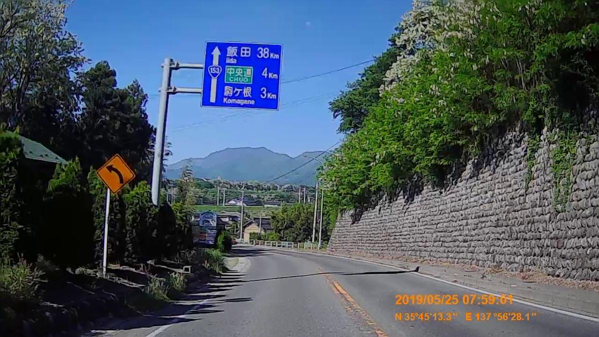 f:id:japan_route:20190724201357j:plain