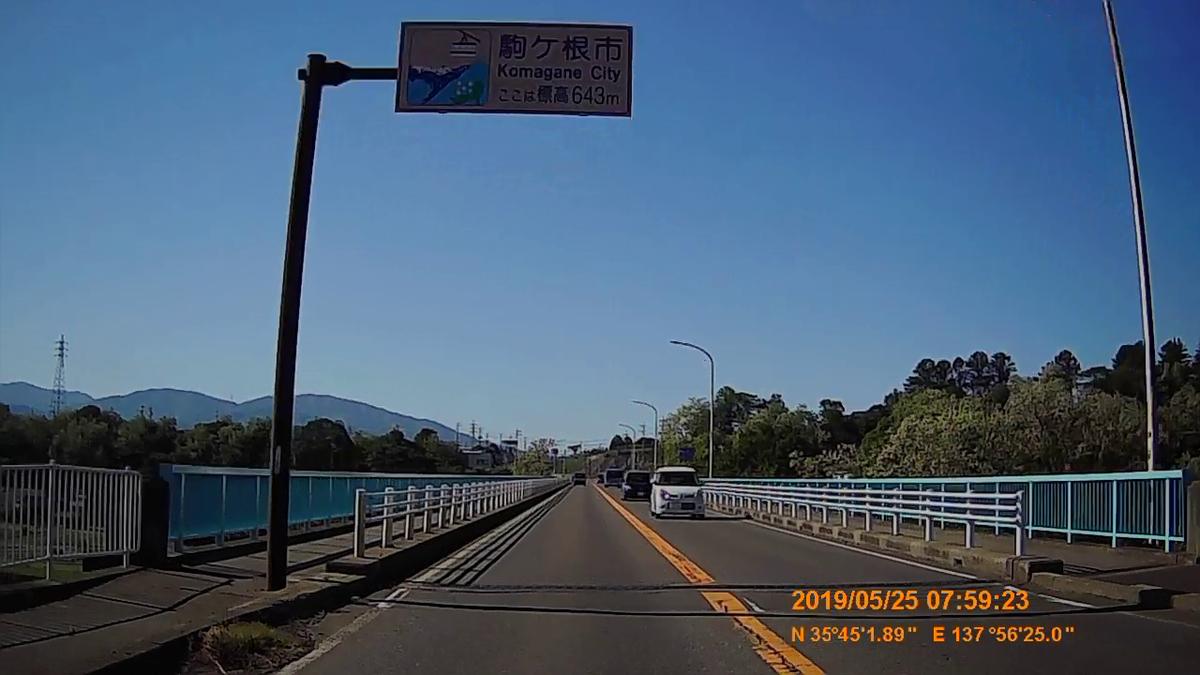 f:id:japan_route:20190724201407j:plain