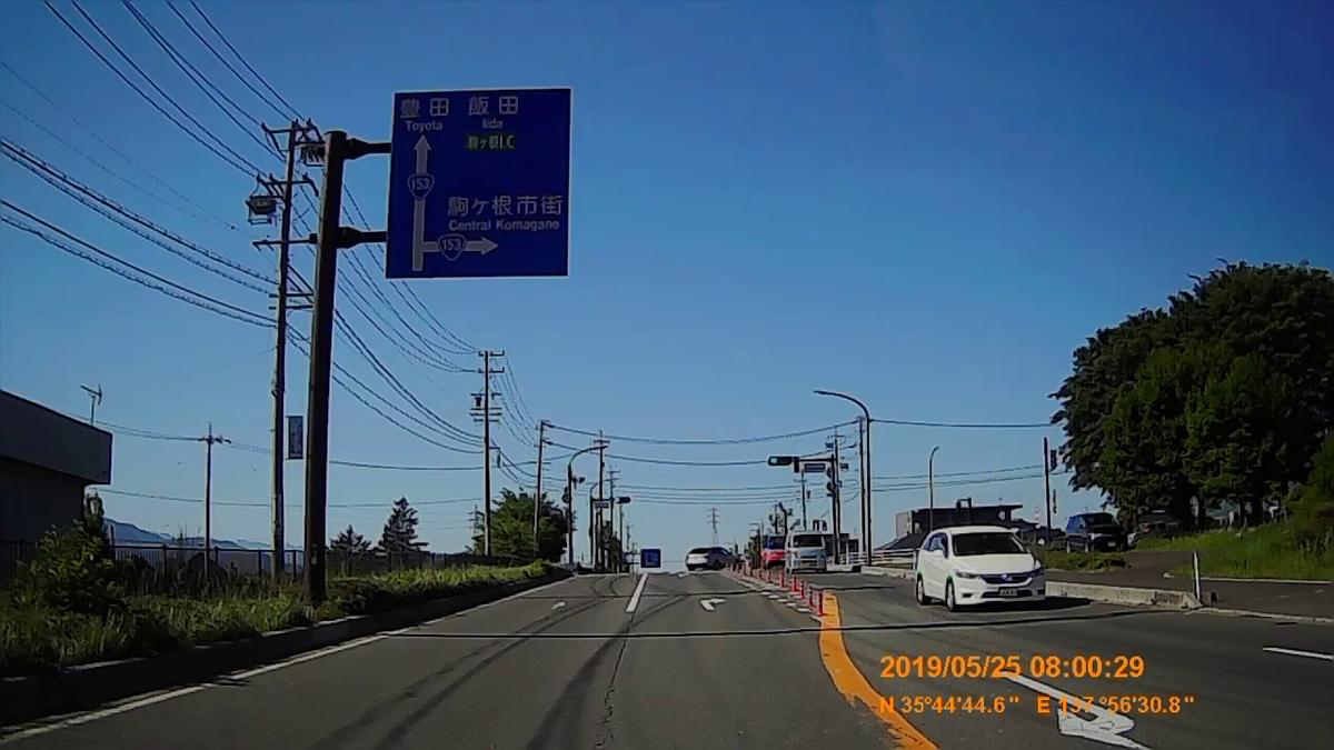 f:id:japan_route:20190724201417j:plain