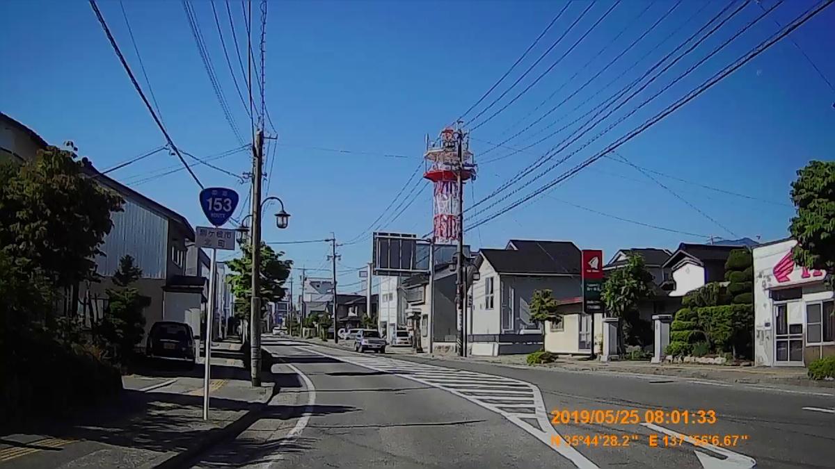 f:id:japan_route:20190724201447j:plain