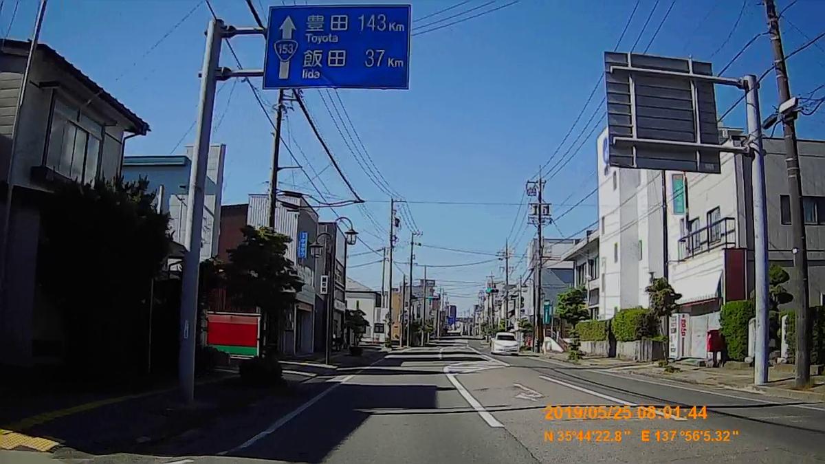 f:id:japan_route:20190724201503j:plain