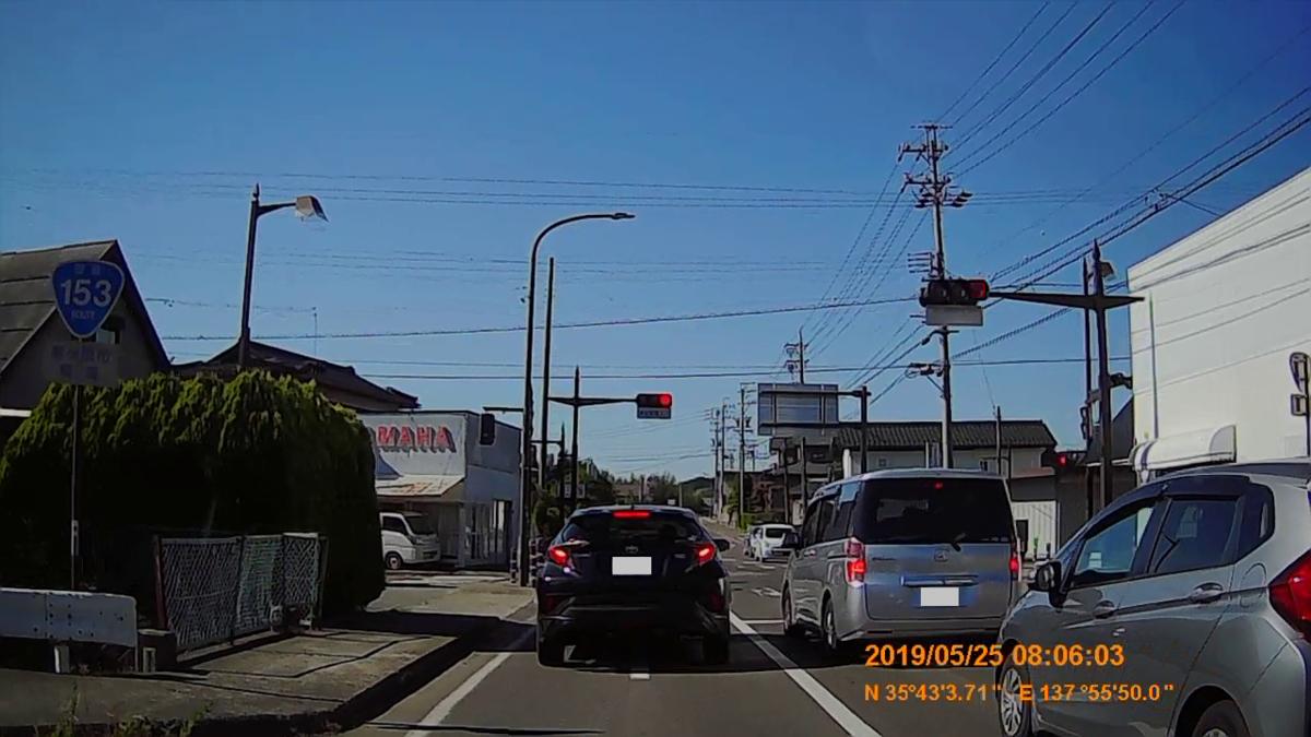 f:id:japan_route:20190724201523j:plain