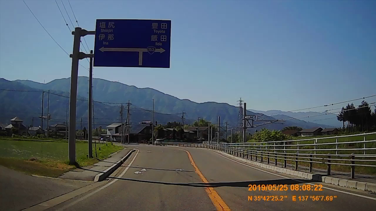 f:id:japan_route:20190724201537j:plain