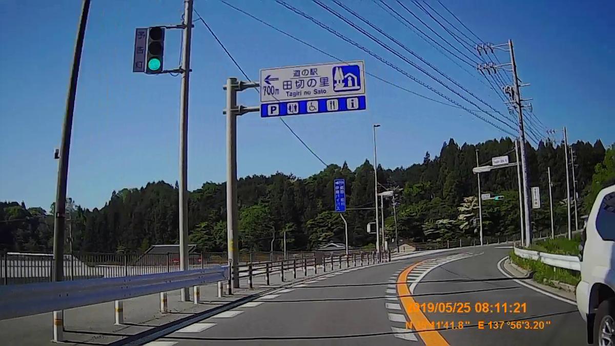 f:id:japan_route:20190724201618j:plain