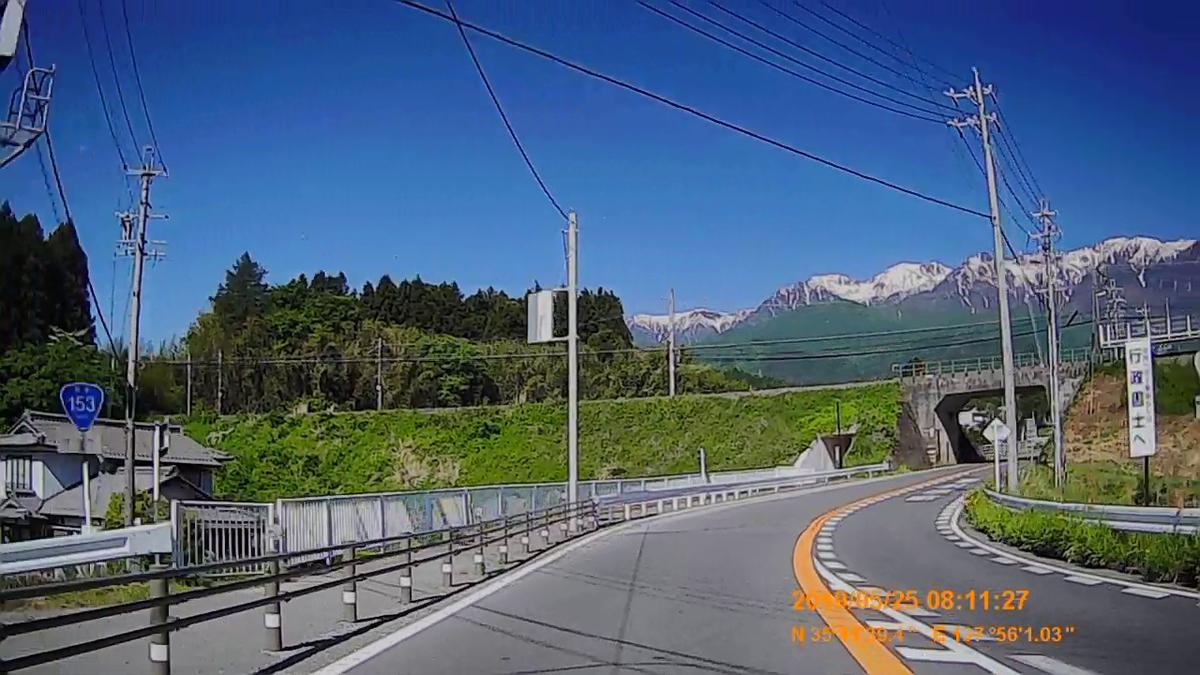 f:id:japan_route:20190724201627j:plain