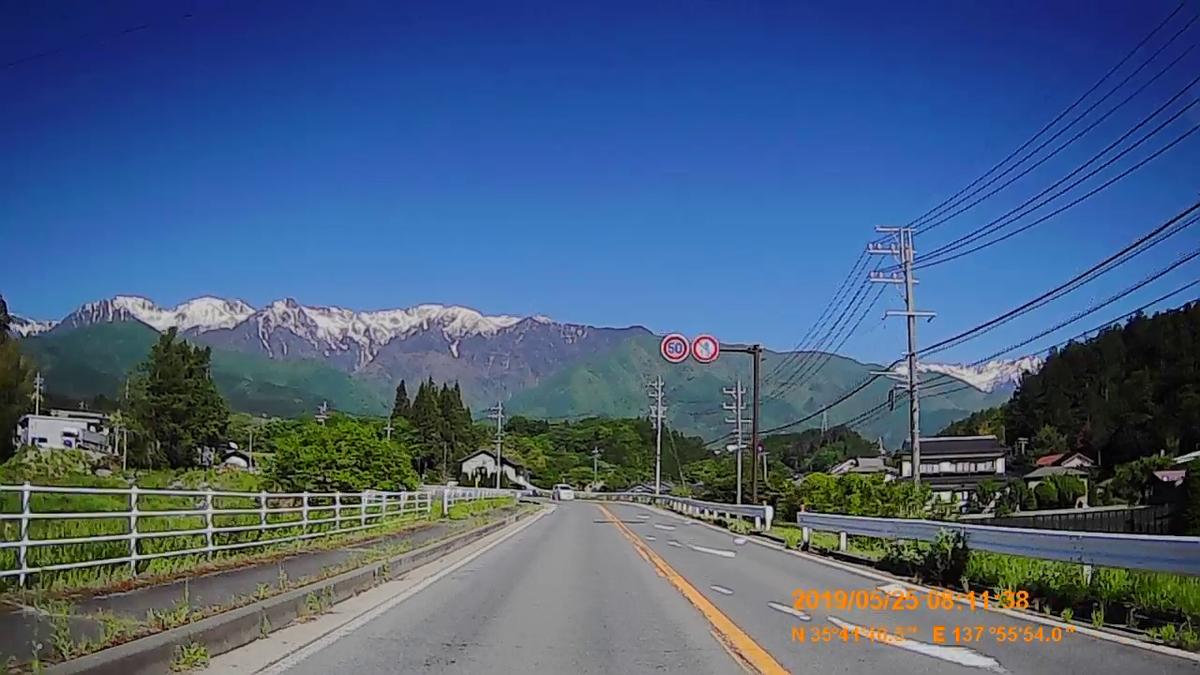 f:id:japan_route:20190724201646j:plain