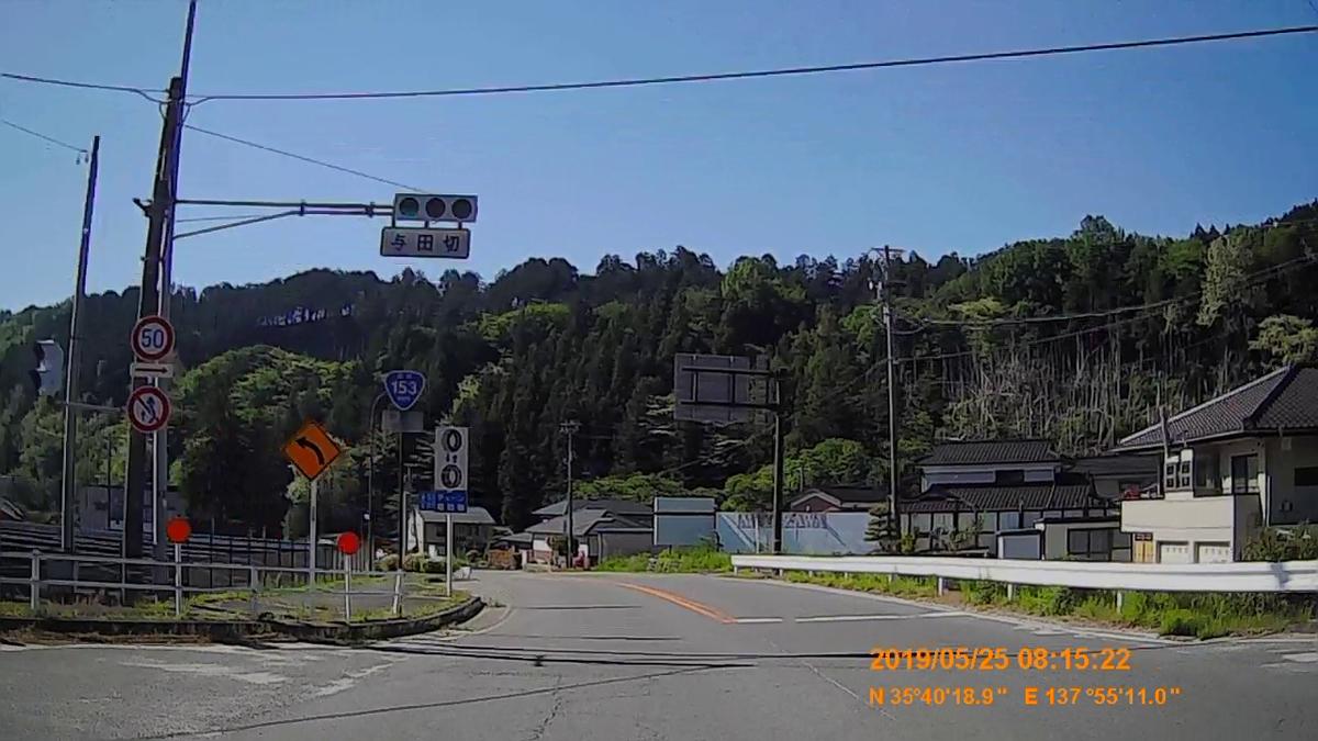 f:id:japan_route:20190724201755j:plain