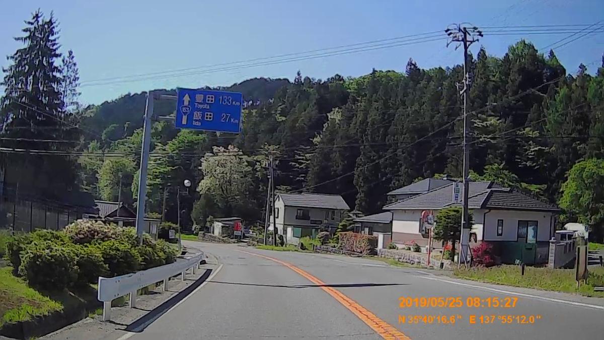 f:id:japan_route:20190724201806j:plain