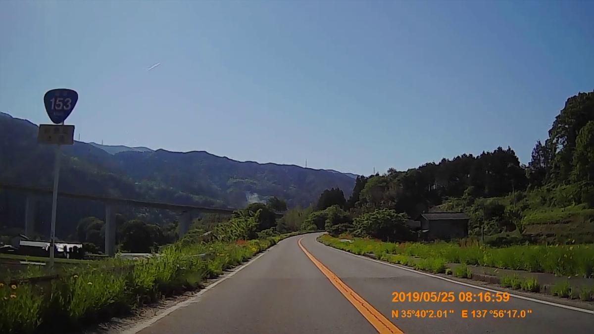 f:id:japan_route:20190724201837j:plain