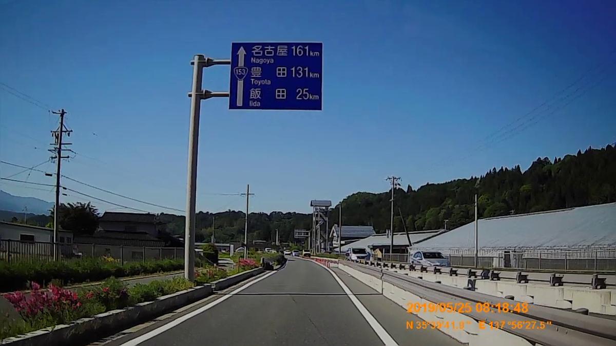 f:id:japan_route:20190724201906j:plain
