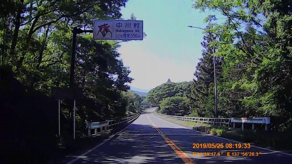 f:id:japan_route:20190724201914j:plain