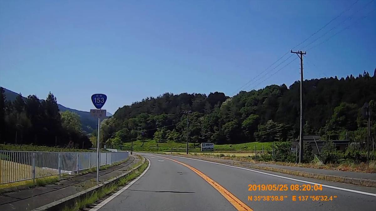 f:id:japan_route:20190724201925j:plain