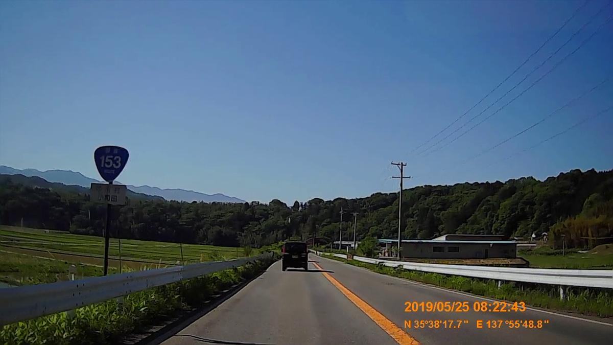 f:id:japan_route:20190724202017j:plain