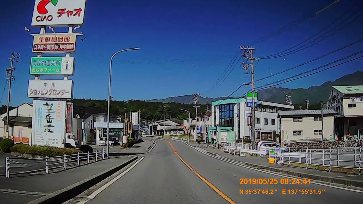 f:id:japan_route:20190724202052j:plain