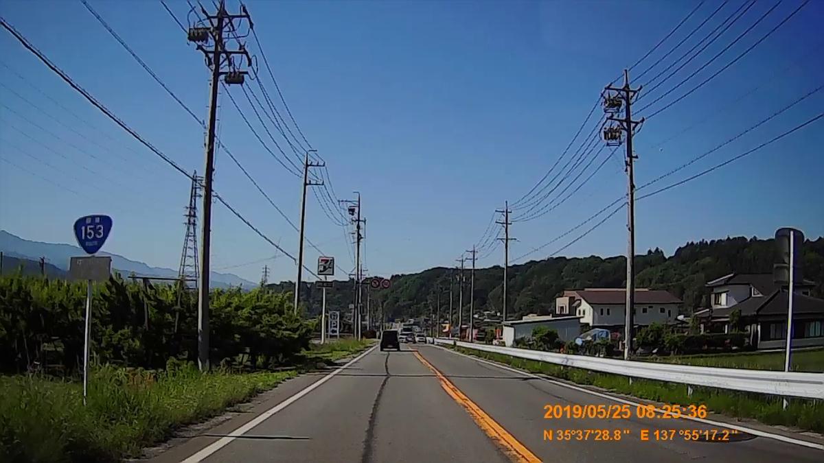 f:id:japan_route:20190724202101j:plain