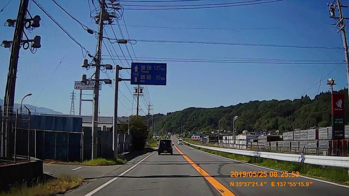 f:id:japan_route:20190724202109j:plain