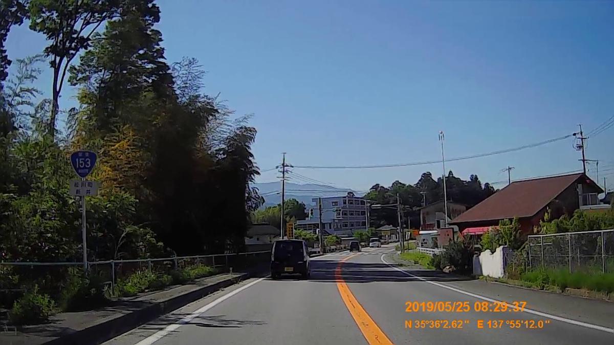 f:id:japan_route:20190724202159j:plain