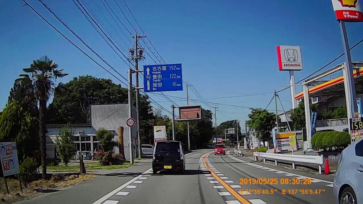 f:id:japan_route:20190724202207j:plain
