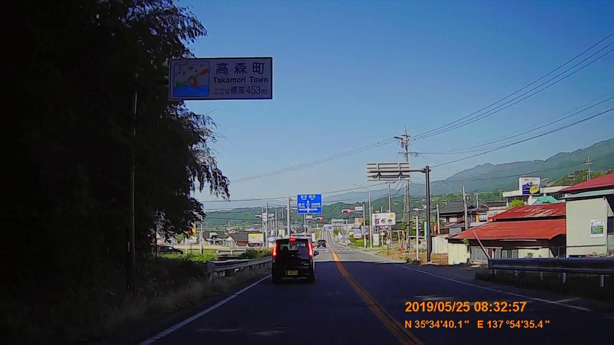 f:id:japan_route:20190724202242j:plain