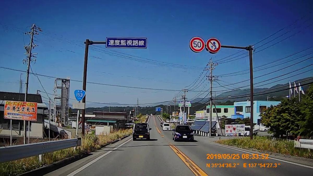 f:id:japan_route:20190724202253j:plain