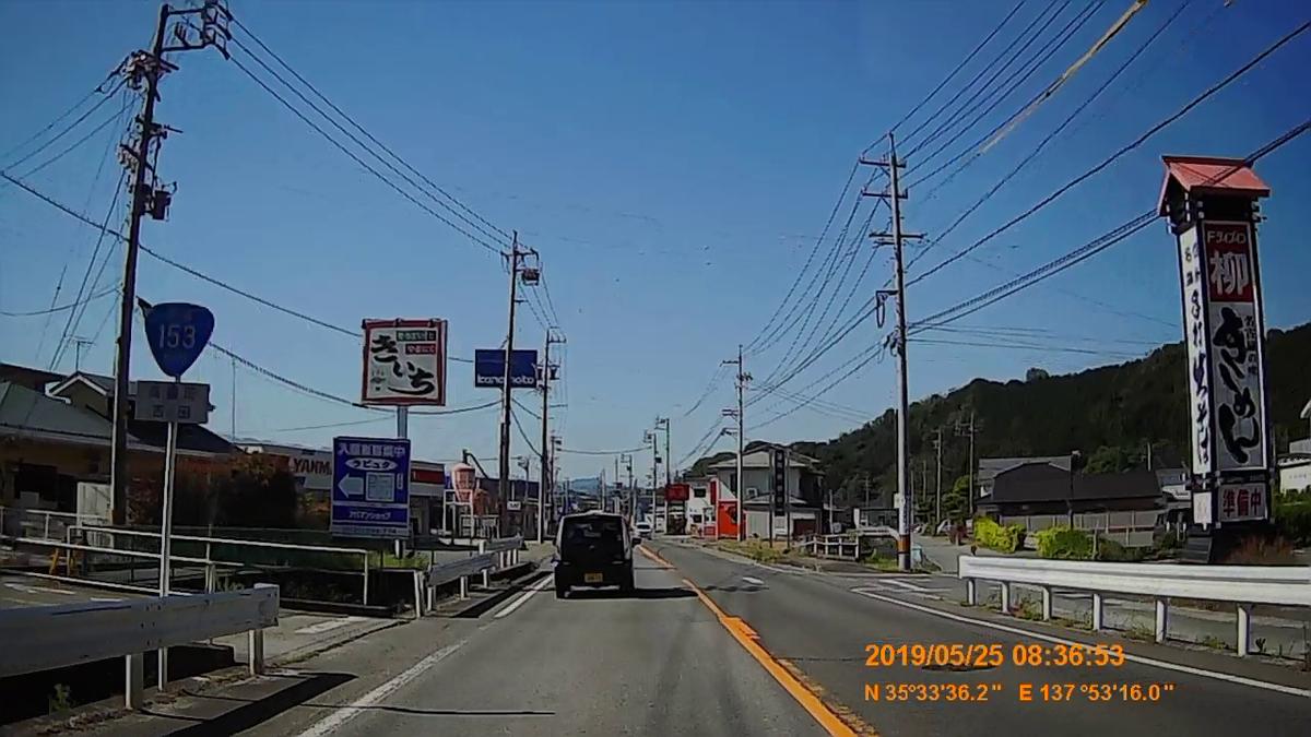 f:id:japan_route:20190724202314j:plain