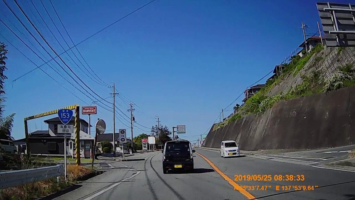 f:id:japan_route:20190724202327j:plain