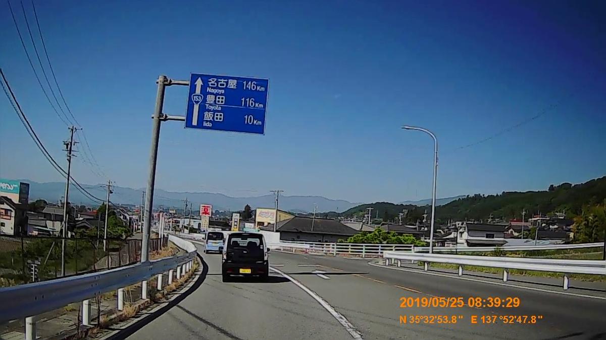 f:id:japan_route:20190724202351j:plain