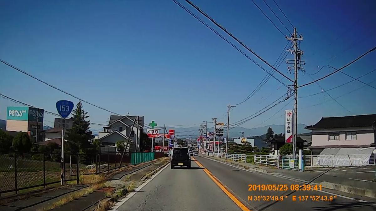 f:id:japan_route:20190724202406j:plain