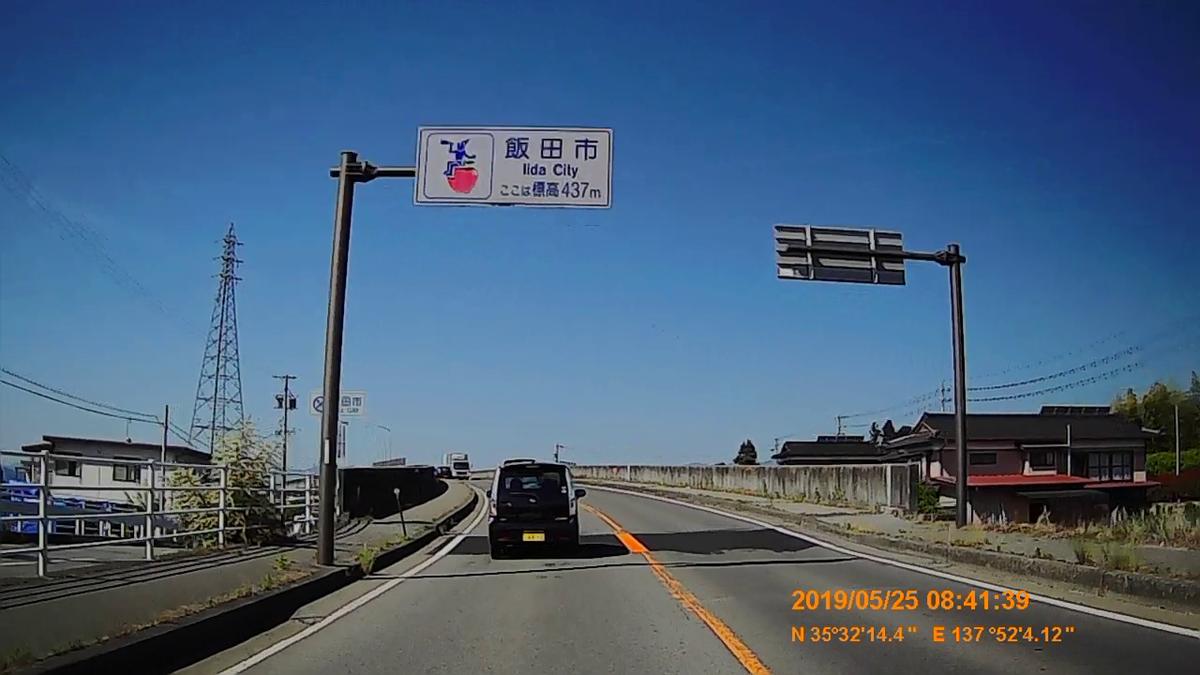 f:id:japan_route:20190724202416j:plain