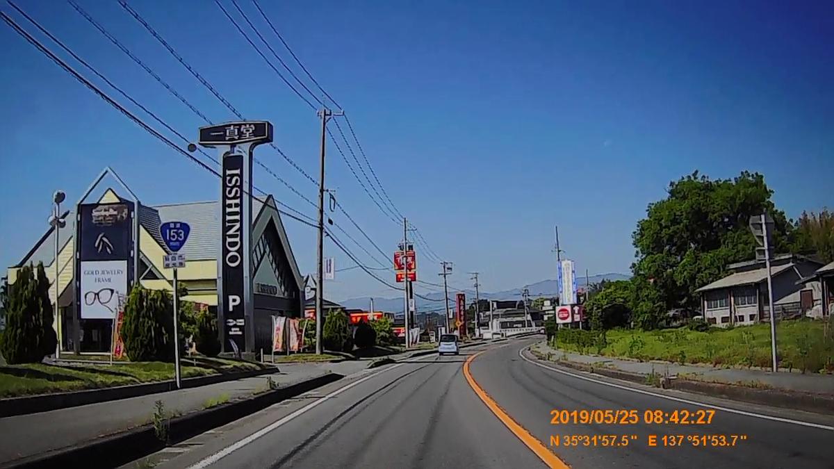 f:id:japan_route:20190724202430j:plain