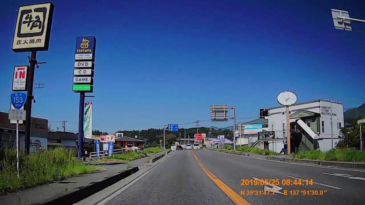 f:id:japan_route:20190724202506j:plain