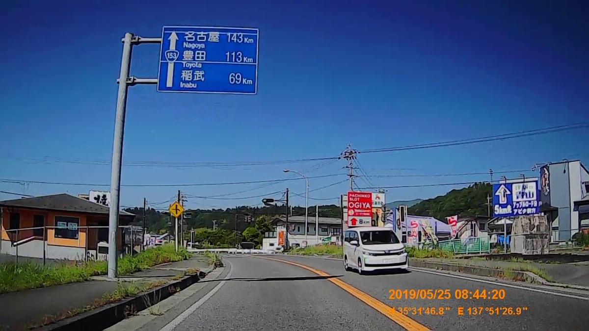 f:id:japan_route:20190724202524j:plain