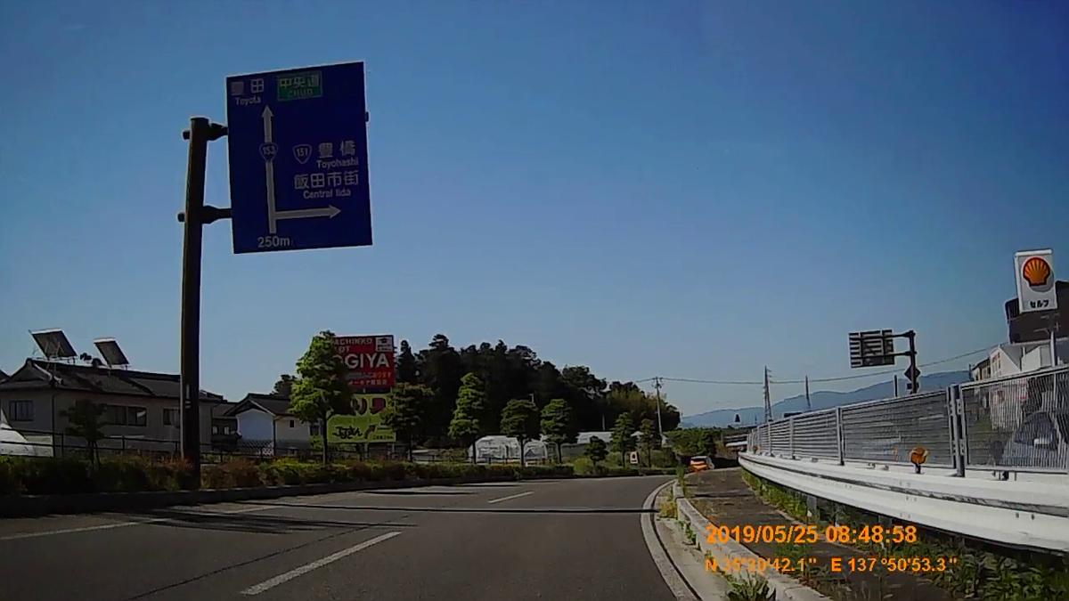 f:id:japan_route:20190724202821j:plain