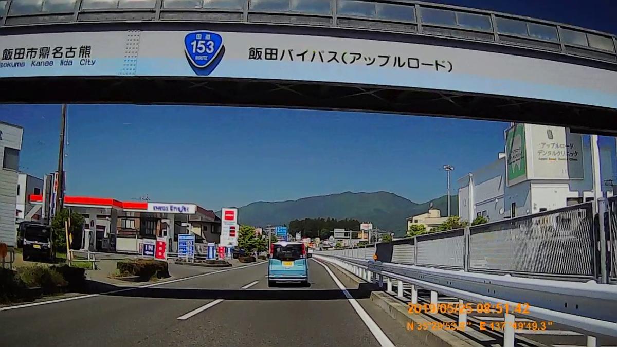 f:id:japan_route:20190724202938j:plain