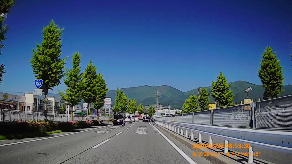 f:id:japan_route:20190724202950j:plain