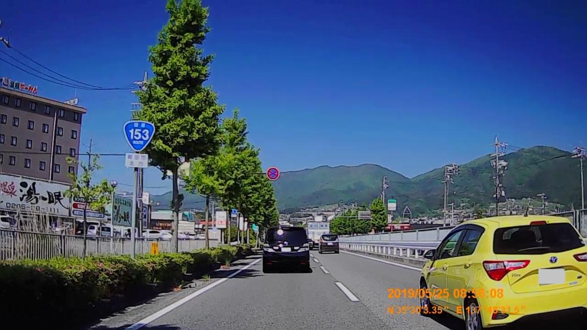 f:id:japan_route:20190724203002j:plain
