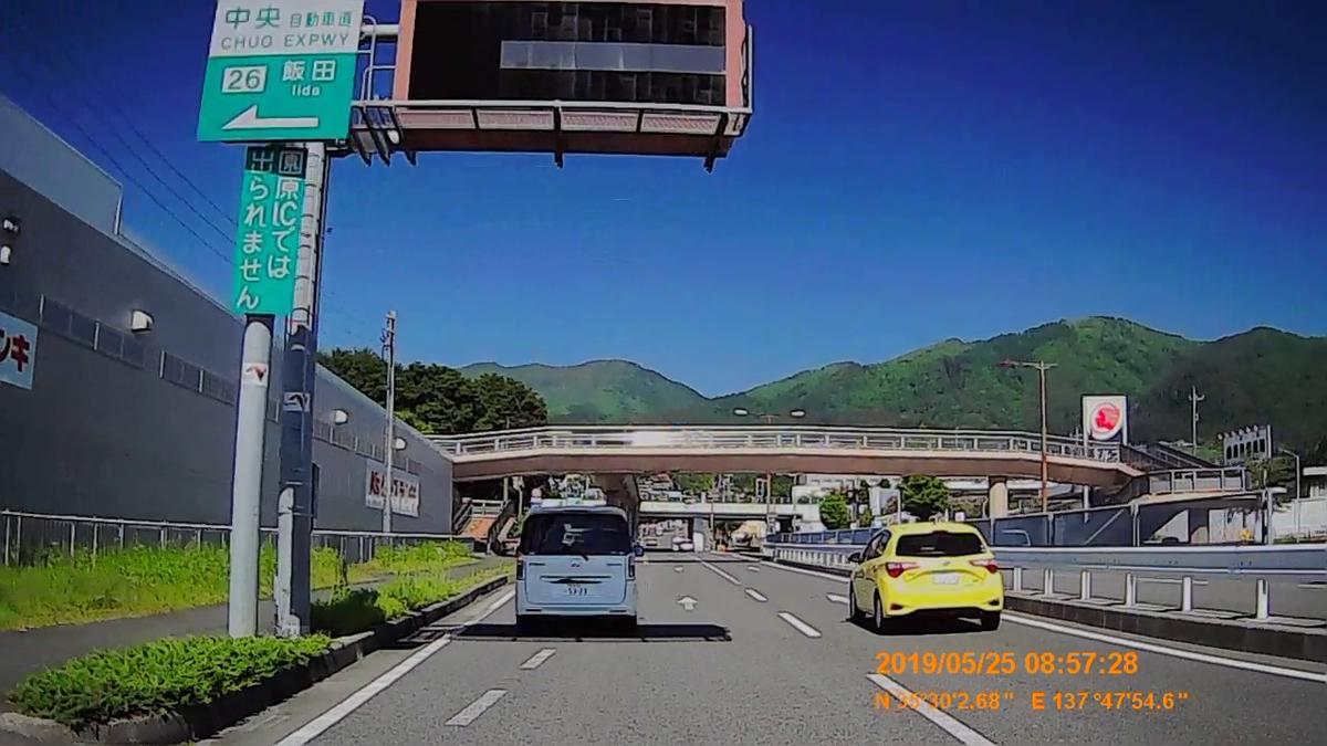 f:id:japan_route:20190724203012j:plain