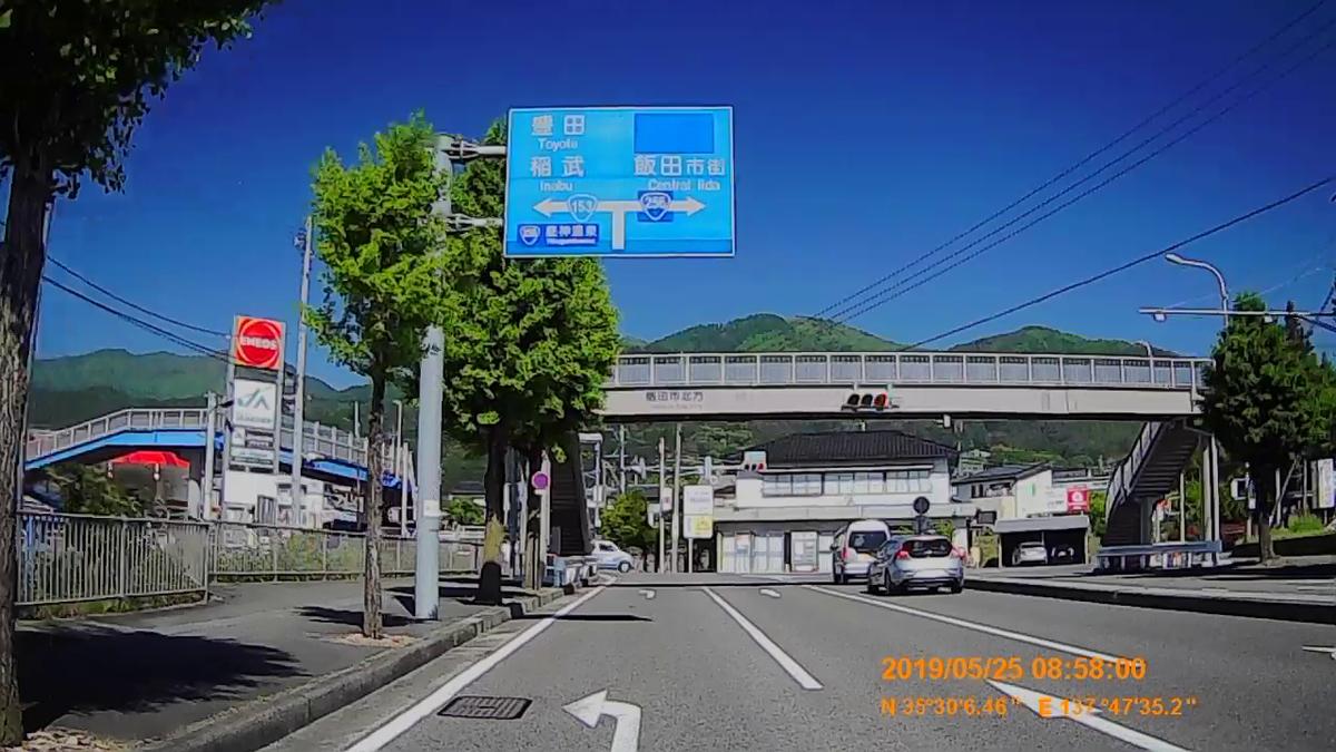 f:id:japan_route:20190724203023j:plain