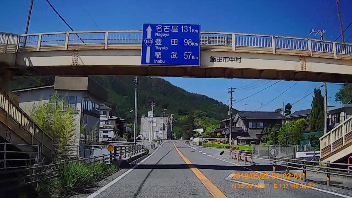 f:id:japan_route:20190724203057j:plain