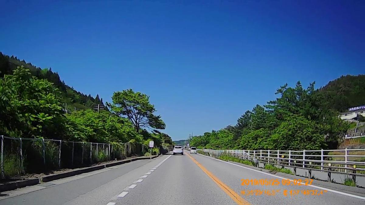 f:id:japan_route:20190724203121j:plain