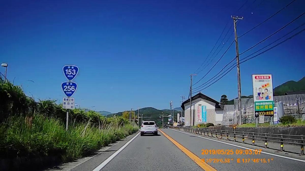 f:id:japan_route:20190724203136j:plain
