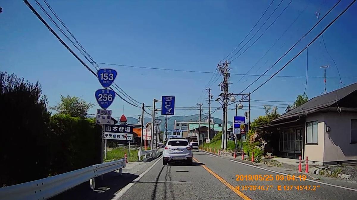 f:id:japan_route:20190724203159j:plain
