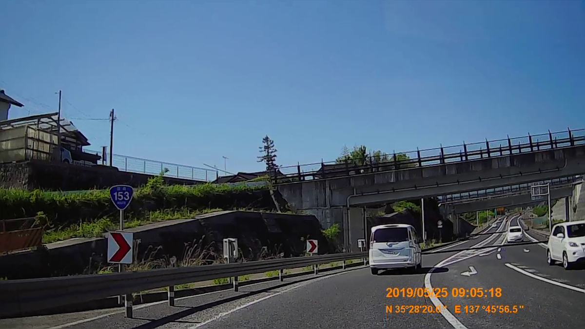 f:id:japan_route:20190724203339j:plain