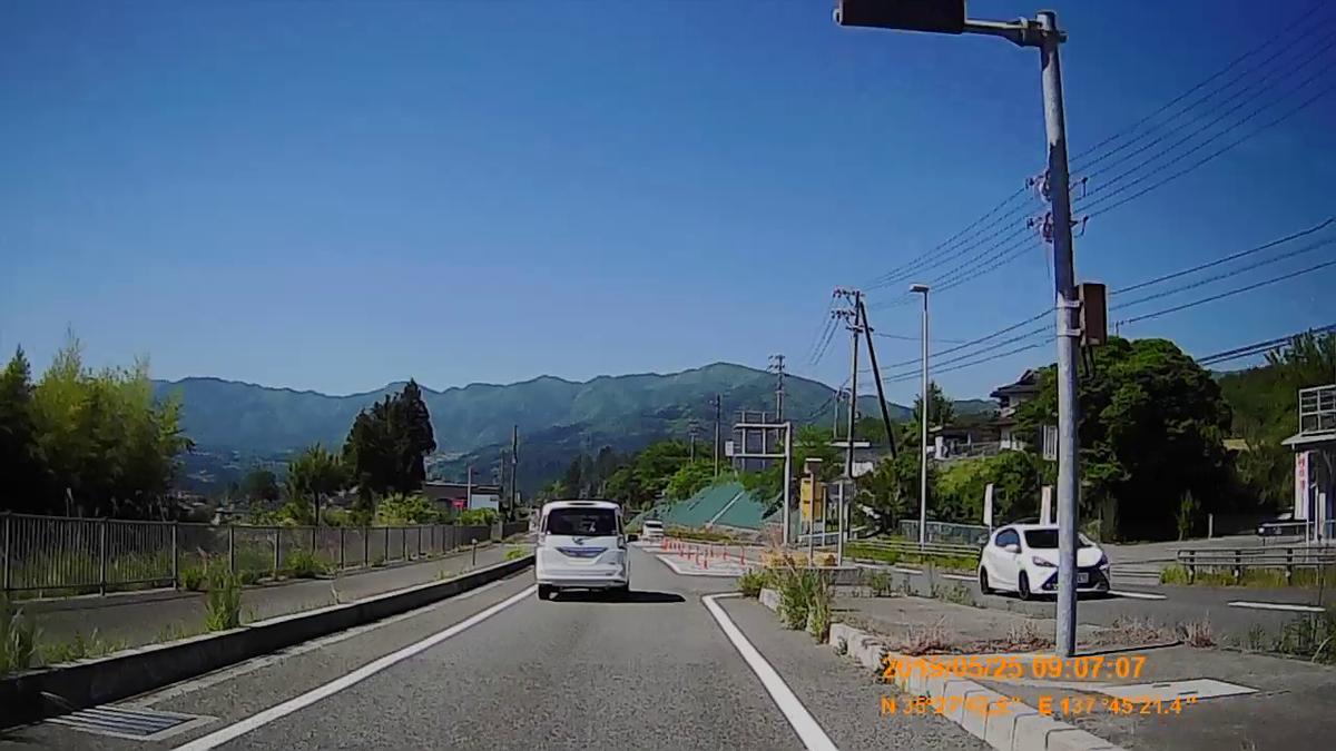f:id:japan_route:20190724203416j:plain