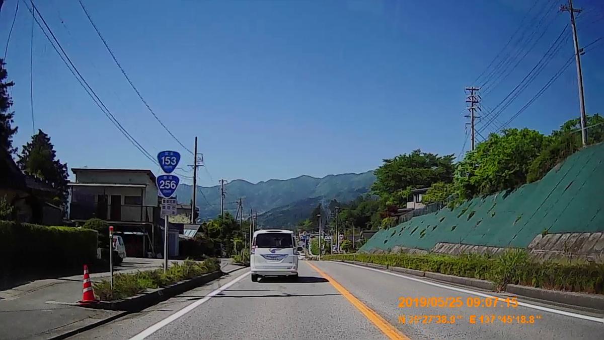 f:id:japan_route:20190724203426j:plain
