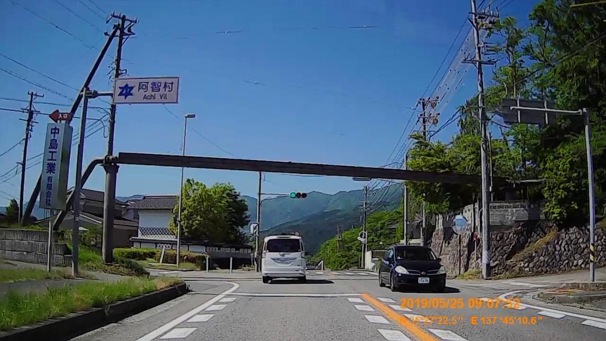 f:id:japan_route:20190724203440j:plain