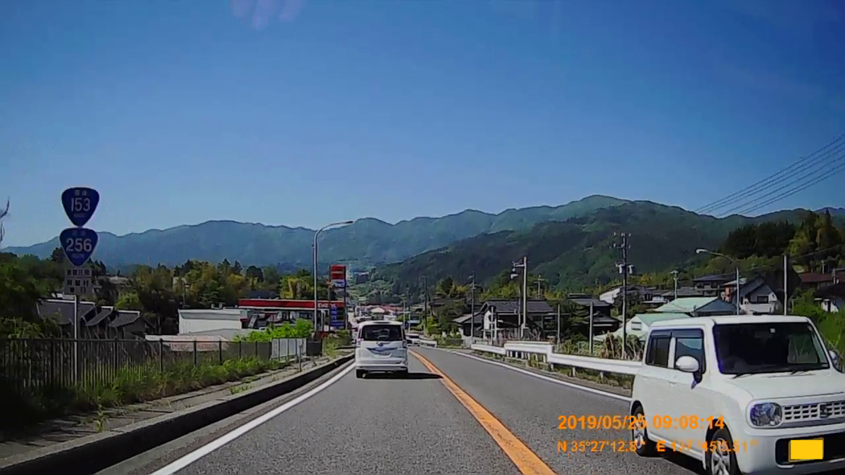 f:id:japan_route:20190724203450j:plain